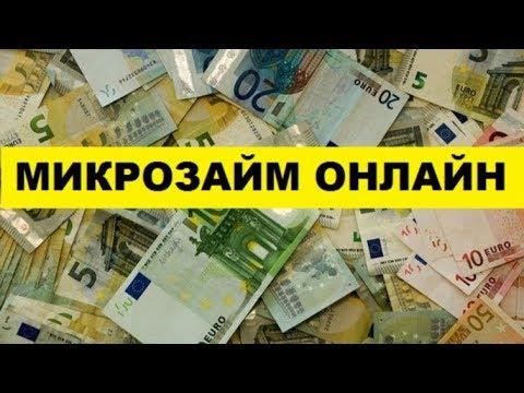 Банк санкт петербург кредит онлайн
