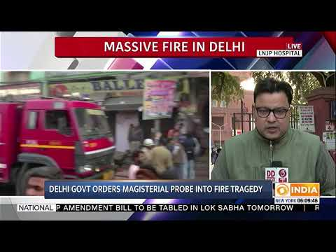 The News at 3.30 pm | 43 die in Delhi factory fire & other top news updates