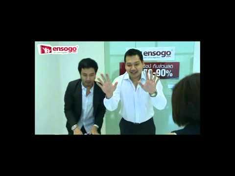กิจกรรม Ensogo & Central Giveaway Campaign