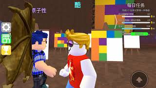 Me and my friend laser had lots of fun playing Roblox !