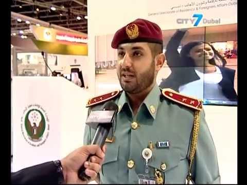 City7 TV - 7 National News - 18 October 2015 - UAE News