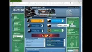 CSserv.Ru   Установка сборки через Панель Управления