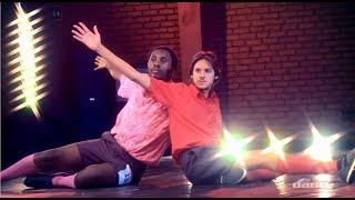 Rubel - Chiste ft. Rincon Sapiência [Clipe Oficial] thumbnail
