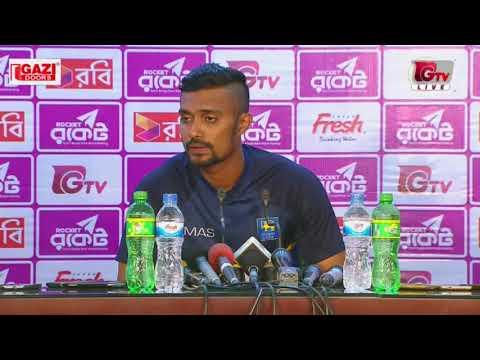 Danushka Gunathilaka's Press Conference after Bangladesh vs Sri Lanka 1st T20
