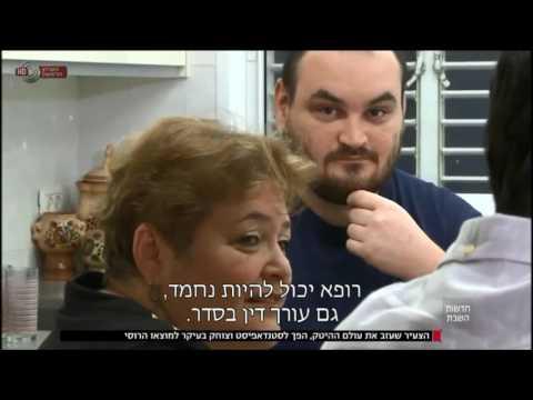 חדשות השבת - סטנד אפ רוסי: גיורא זינגר מעדיף את צחוקי הקהל על משכורת של היי-טק