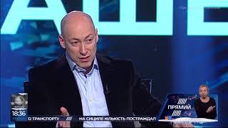 """Гордон: Россия поступит с Беларусью, как с Украиной, и Минск захватывают """"зеленые человечки"""""""