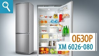 Двухкамерный холодильники ATLANT ХМ-6026-080. Обзор холодильника серебристого цвета.