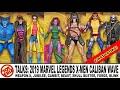 Toy Shiz TALKS: X-MEN 2019 Caliban BAF WAVE IN PACKAGE March/April Release