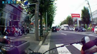 新青梅街道2(東久留米→箱根ヶ崎)×2.6倍速 thumbnail