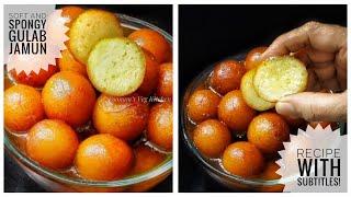 सबसे आसान बिना मावा और खोया मुँह में घुल जाए ऐसा रसीला गुलाब जामुन - Soft and Spongy Gulab Jamun