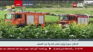 تغطية خاصة لـ ONLIVE حول الغارات الإسرائيلية على ريف دمشق ورد الحكومة السورية