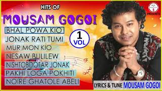 Mousam gogoi all time hits songs