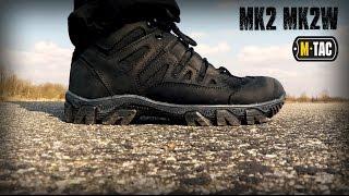 Инструменты выживания/ботинки МК.2 от бренда М-ТАС