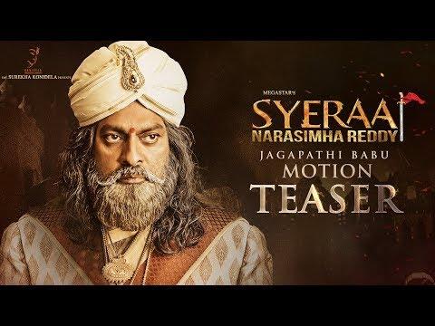 [VIDEO] On his birthday, makers of Sye Raa reveal Jagapati Babu's look as Veera Reddy