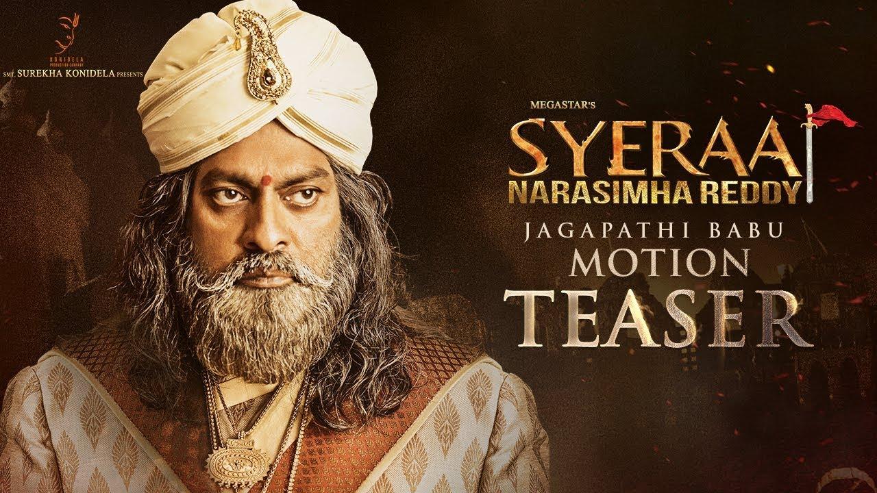 Sye Raa Narasimha Reddy Teaser | Chiranjeevi Sye Raa Narasimha Reddy