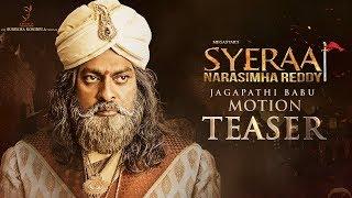 Jagapathi Babu Motion Teaser   Sye Raa Narasimha Reddy   Chiranjeevi   Ram Charan   Surender Reddy