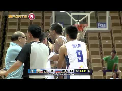 Gilas players in scuffle with Russia | JONES CUP 2015