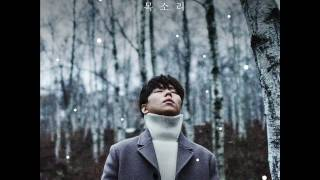 [Full Album] 정승환 (JUNG SEUNG HWAN) - 목소리 (HIS VOICE) [Mini Album]