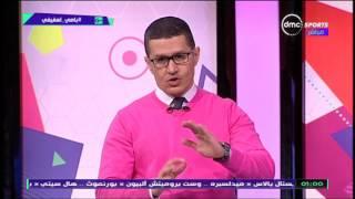 الكورة مع عفيفي - تعليق احمد عفيفي على ركنية الزمالك المزدوجة