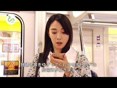 【 実証実験 】「東京メトロ銀座線」で「&HANDマタニティ」実証実験を実施