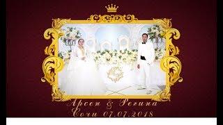 День 1. Часть 1. Цыганская свадьба. Сочи. (Арсен и Регина) 07.07.2017