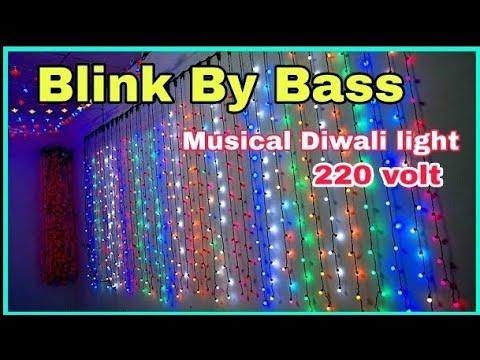 Musical diwali light | music reactive Christmas Lights | Free Circuit Lab