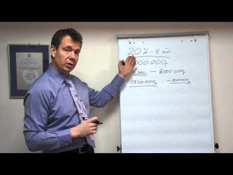 видео: Как убедить собственника снизить цену