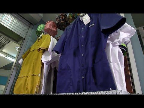 Какими качествами должна обладать современная медицинская одежда?