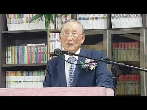 (제12회 산귀래 문학상시상식) 수필가 김병권선생