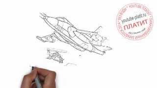 Учимся рисовать самолеты  Как поэтапно карандашом нарисовать боевой самолет Су 25
