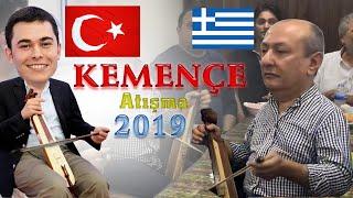 Umut Ayvaz - Yunan Kemençe 2019