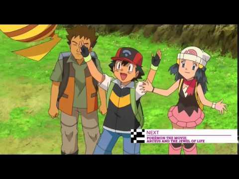 CN 4.0 | NEXT | Pokemon The Movie: Arceus and the Jewel of Life