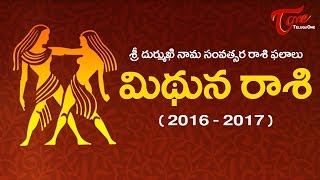 mithuna-rasi-gemini-yearly-future-predictions-20162017-rasi-phalalu
