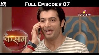 vuclip Kasam - 5th July 2016 - कसम - Full Episode