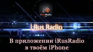 Dj Loran for Radio Alex-M CD18