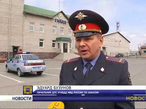 видео: Аварийные комиссары