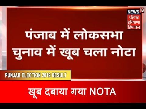 2019 vidhan sabha election results - 10 часов
