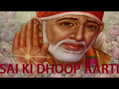 Sai Ki Dhoop Aarti Hindi - Suryasta Samay I Sai Dhoop Aarti Sayankaal
