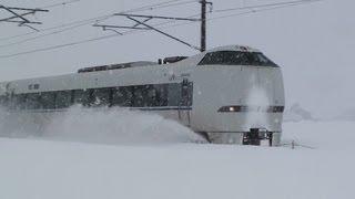 [HD] 大雪の北陸本線を走る特急サンダーバードと普通電車 2011年1月30日 thumbnail