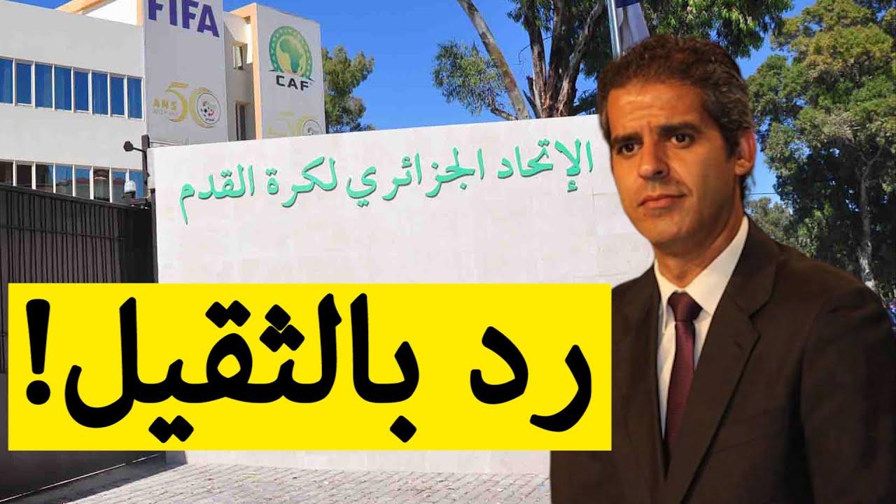 الإعلامي كمال مهدي يرد بالثقيل على مسؤولي الفاف من خلالها برنامج أحكي بالون