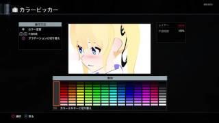 コール オブ デューティ ブラックオプス III https://store.playstation.com/#!/ja-jp/tid=CUSA03327_00.
