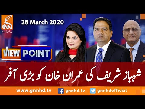 GNN Latest Talk Shows | List of All TalkShows