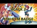 Pokemon black 2 - 6th BADGE - GYM LEADER SKYLER