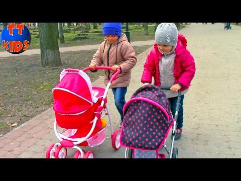 Влог Прогулка с колясками на детской площадке Видео для детей