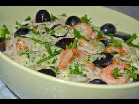 Любимые Рецепты. Салат с креветками и виноградом.