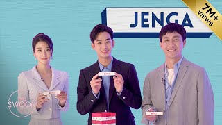 Kim Soo-hyun, Seo Yea-ji, and Oh Jung-se play Jenga [ENG SUB]