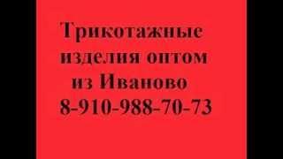 Одежда - Трикотажные Халаты оптом из Иваново - Made in Russia.(, 2013-09-18T20:15:46.000Z)