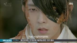 eng sub fmv wang so x hae soo    my dear friend by iu