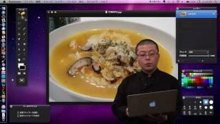 Repeat youtube video Mac Book Air におすすめのMac App Store ソフト pixelmator (画像編集)
