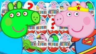 Свинка Пеппа - 50 киндер сюрпризов - Супергерои - Майнкрафт - Щенячий патруль - Губка Боб